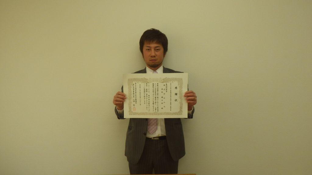 健太郎さん表彰2